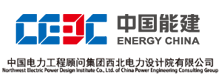 Northwest Electric Power Design Institute Co., Ltd.